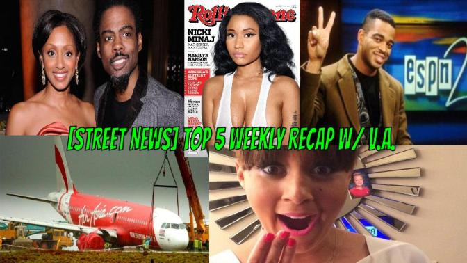 [Street News] Chris Rock's 'Just tired of being married' and Nicki strips down to her emotions